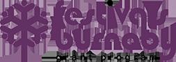 Festivals Burnaby logo